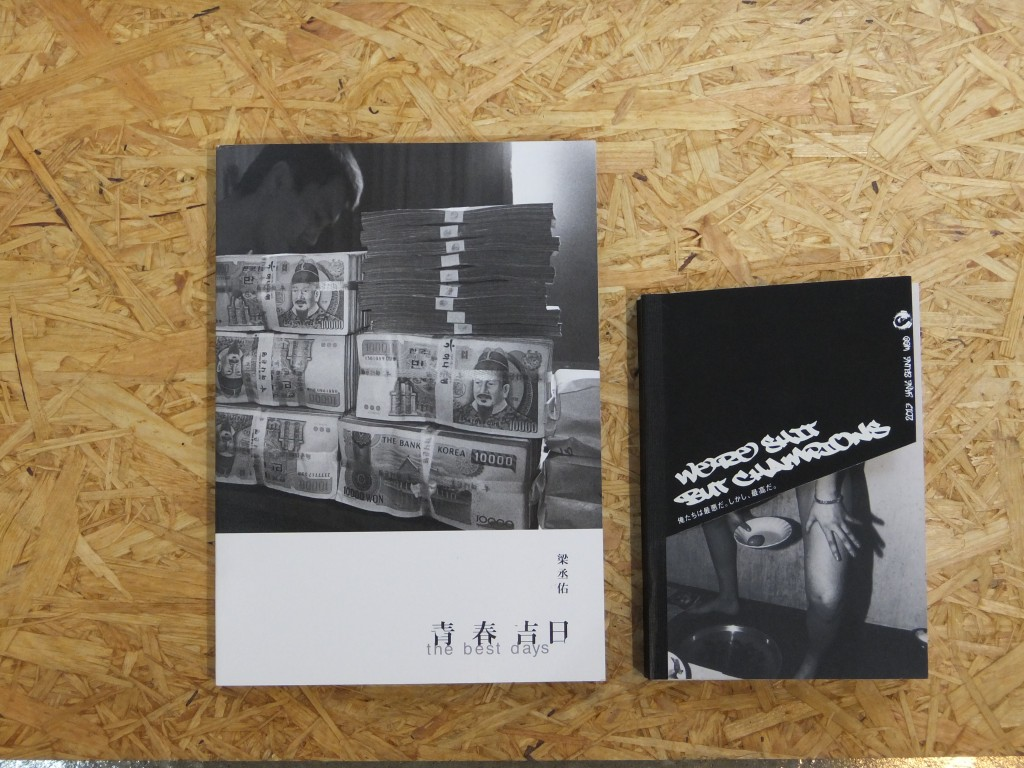 Perk3. 9,000 yen. A copy of 'The best days' (previously published by Zen Foto Gallery for a limited edition of only 500 copies) and Perk 2, a copy of 'We're shit but champions'.